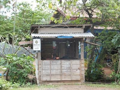 gasolinera laosiana