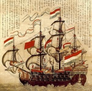 Compañía neerlandesa de las Indias orientales
