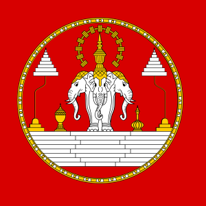 Bandera del Reino de Laos