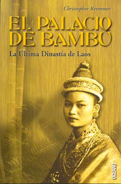 El Palacio de Bambú